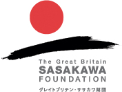 The Great Britain Sasakawa Foundation Logo